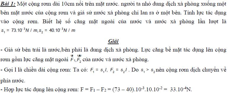 bài tập vật lý lớp 10 chương 7