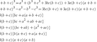 (a+b+c)^3 = a^3 + b^3 + c^3 + 3.(a + b)(b + c)(c + a)