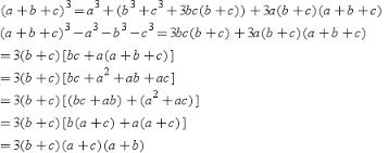 Chứng minh rằng (a+b+c)^3 = a^3 + b^3 + c^3 + 3.(a + b)(b + c)(c + a) bằng 4 cách